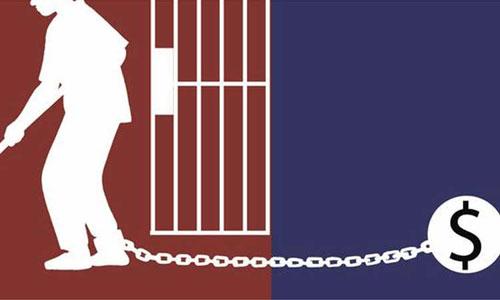 Como funciona o salário para presos